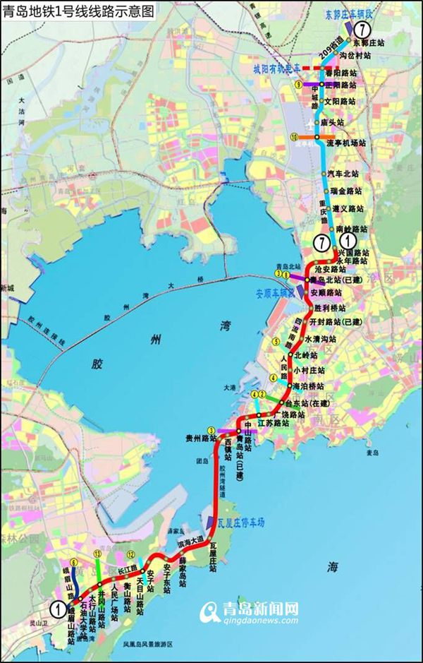 青岛地铁1号线年内全线开工 2020年有望建成